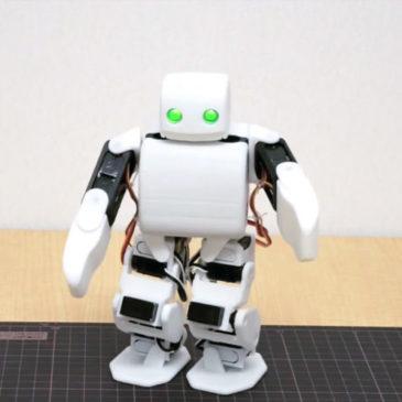 Impression 3D de votre prochain robot